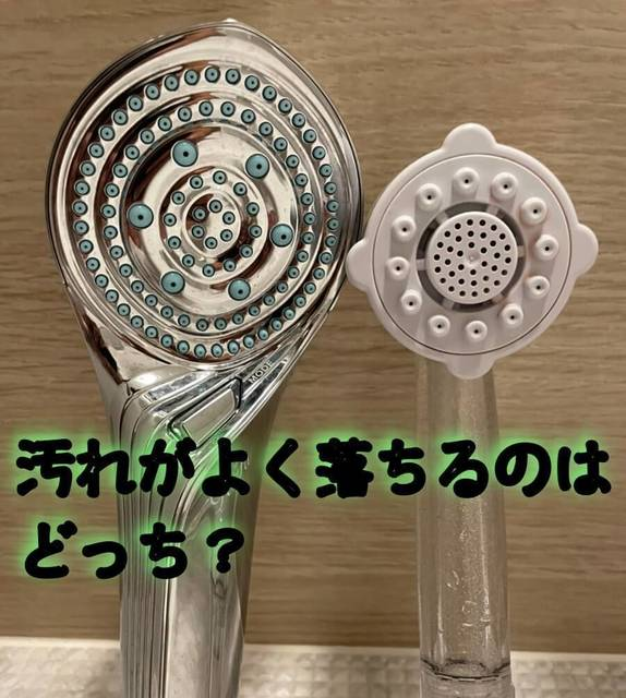 ミラブルリファ汚れどっち (1).jpg