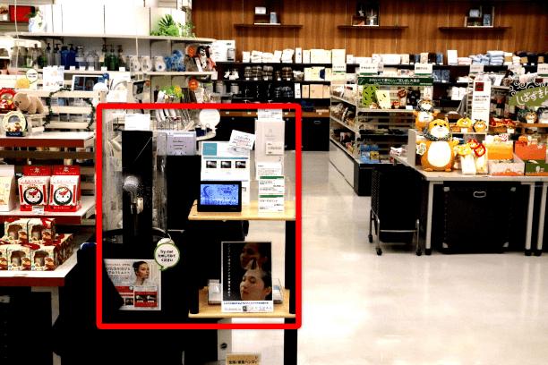 ミラブル東急ハンズ圧縮1.png