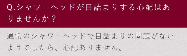ミラブル目詰まりビープラス.png
