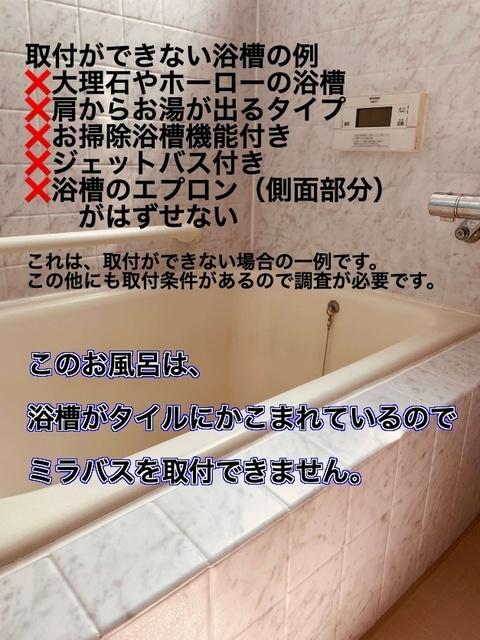 add_texts (19).jpg